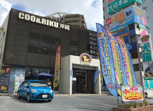 沖縄浦添店