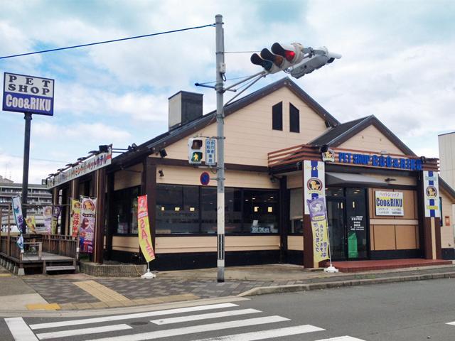 京都伏見店