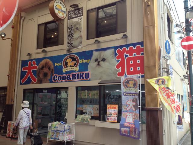 長崎浜町店
