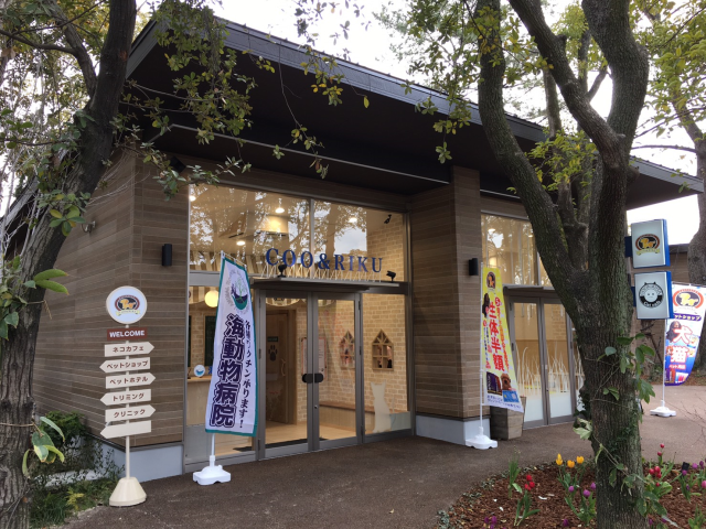 メイカーズピア名古屋店