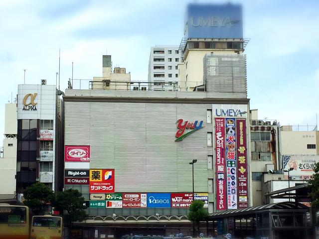平塚ユーユー店